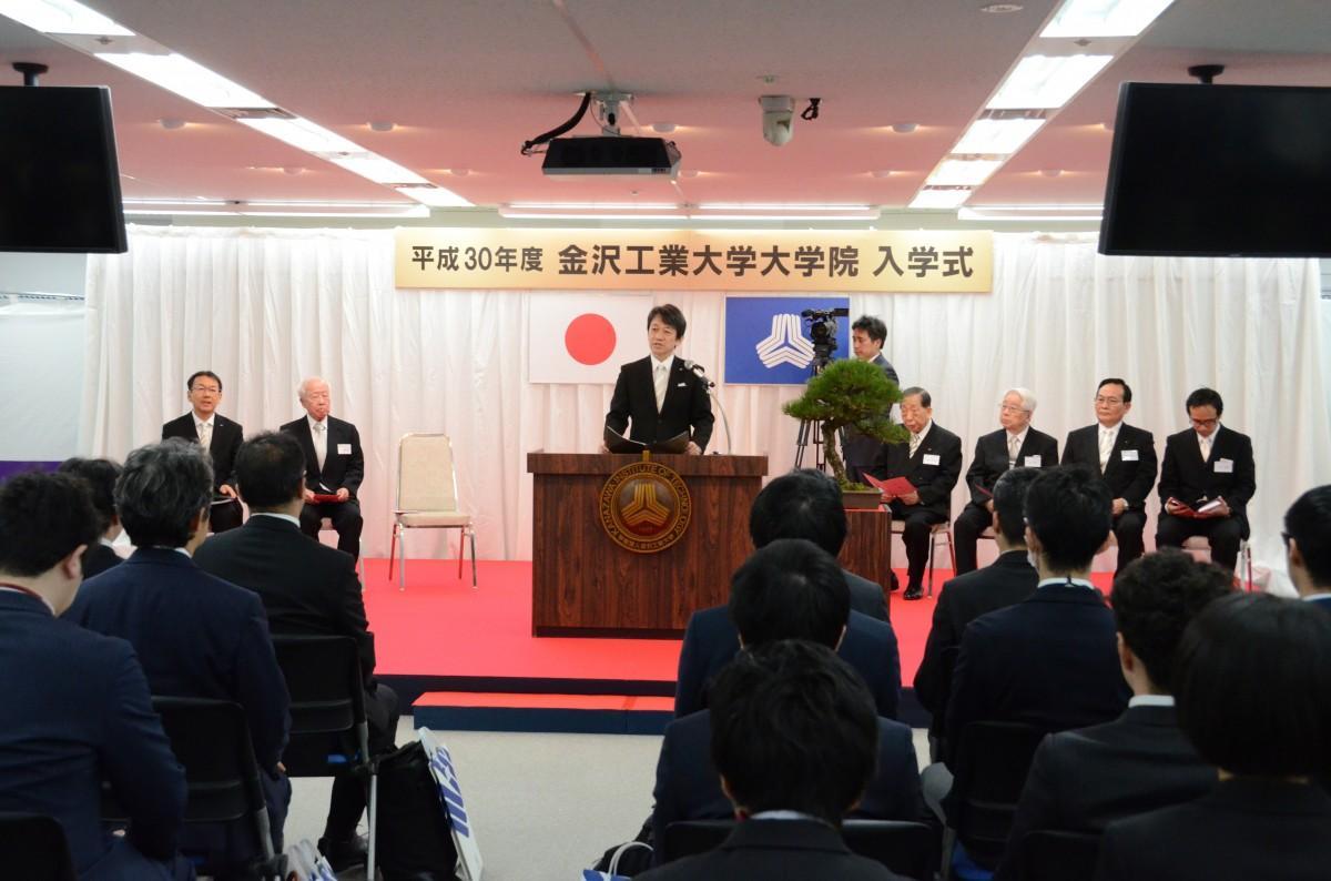 金沢から虎ノ門キャンパスに来た大澤敏学長