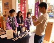 新橋の岡山県アンテナショップで特産品ハンドクリーム 開発した高校生らが販売