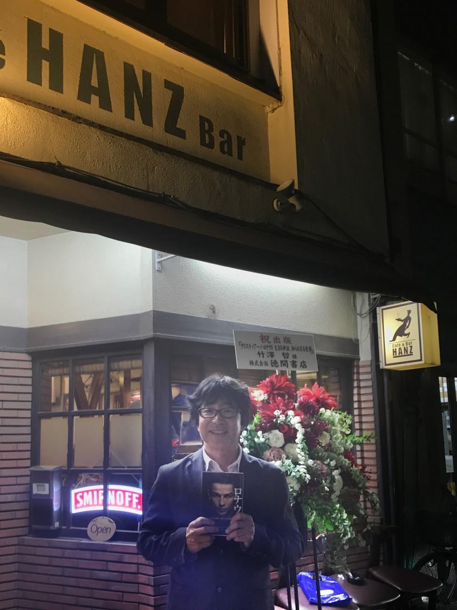 カフェバー「ハンズ」の前で。著者の竹澤哲さん