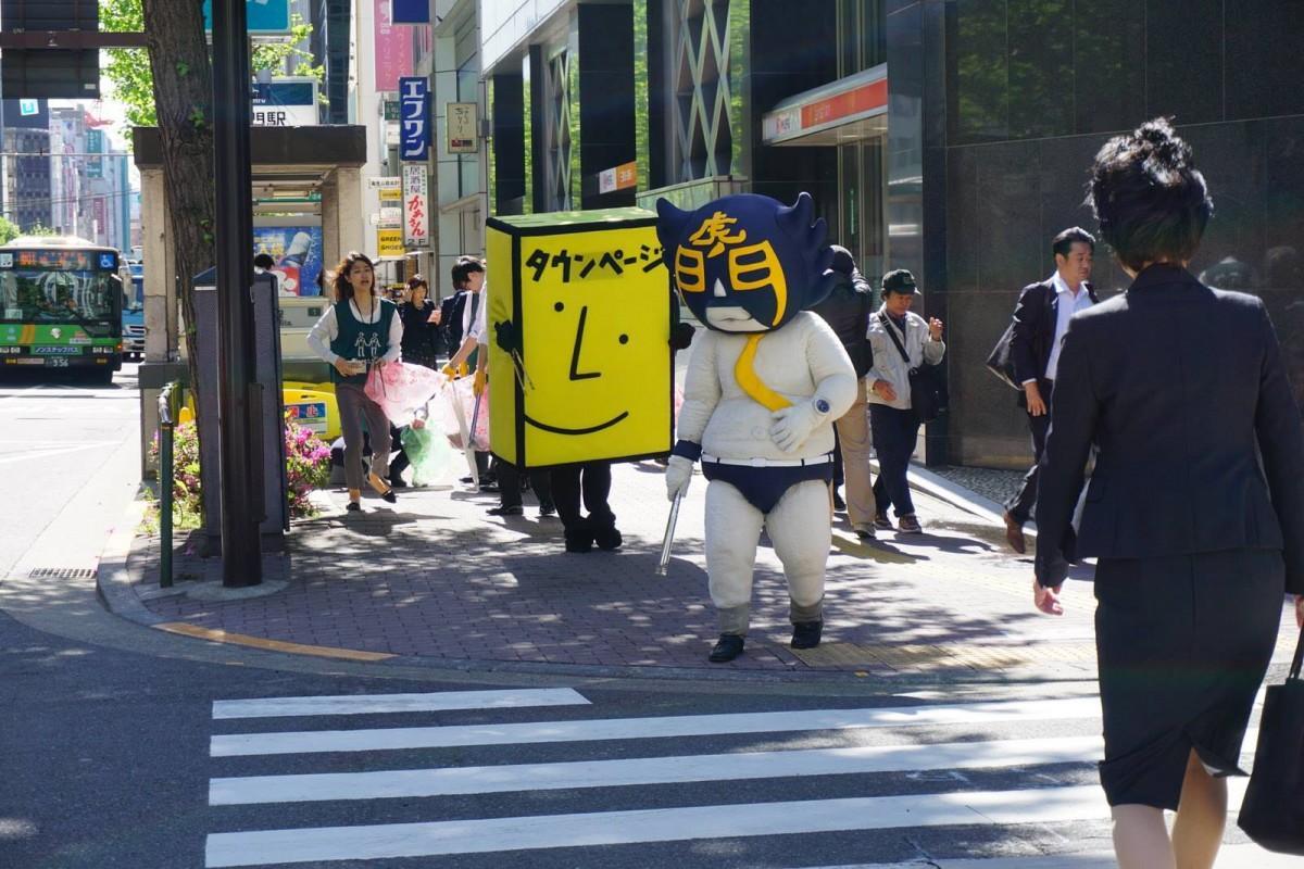虎ノ門駅周辺を掃除するタウンページ君とカモ虎課長