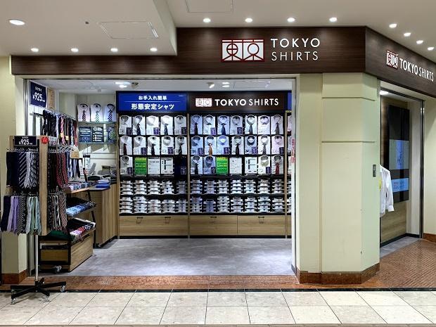新橋にシャツ専門店「TOKYO SHIR...
