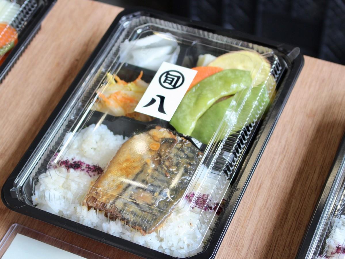 千葉県「青柳食品」のサバのみそ煮を使った「サバのみそ煮弁当」