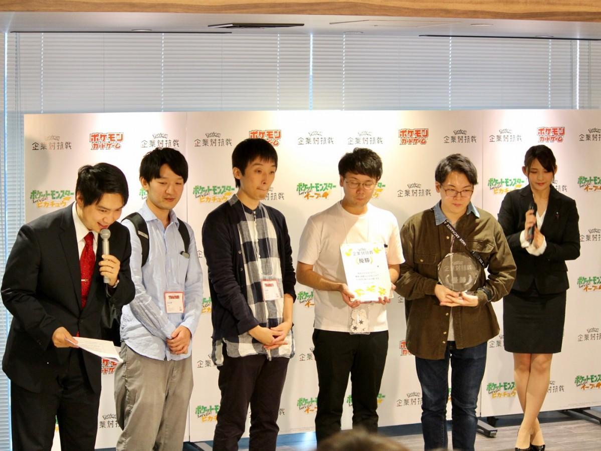 優勝を飾ったUUUMチーム(中央4人)