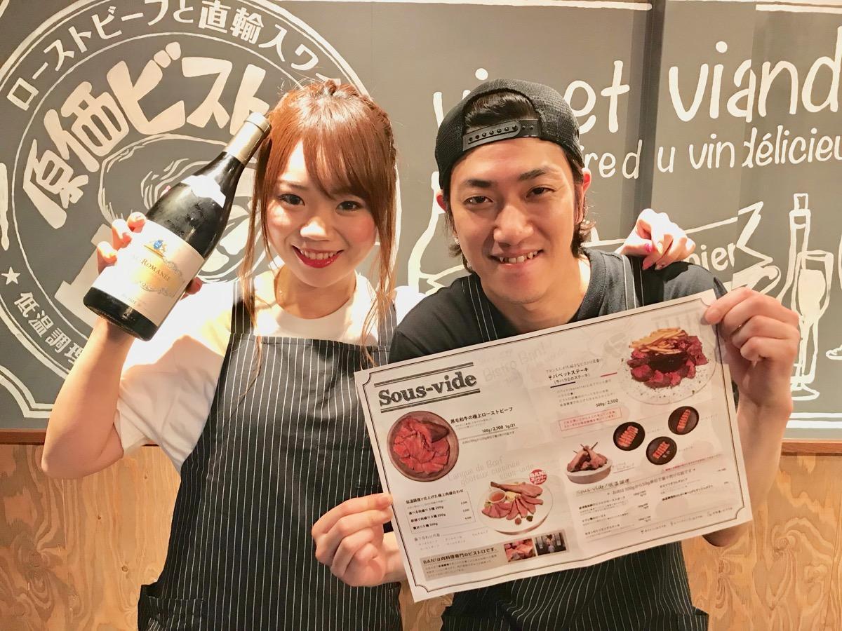 店長の新城江莉香さん(左)とシェフの松江翔さん
