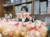 虎ノ門の老舗せんべい店「きや」、恒例ハート型煎餅販売 新作も
