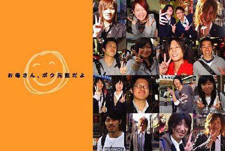 新宿歌舞伎町のホストクラブ経営者手塚真輝さんが企画した、親に現状を報告するサイト「ラフレター」