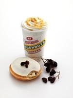 クリスピー・クリーム・ドーナツに限定商品-「感謝祭」をイメージ