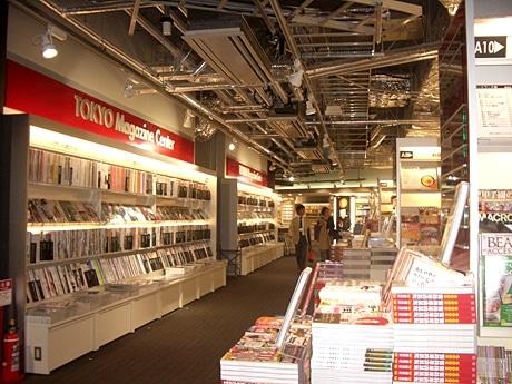 復活した名物コーナー「TOKYO Magazine Center」。資料価値の高いバックナンバーなど約5,000種類の雑誌を取りそろえる