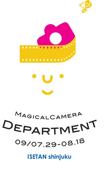 伊勢丹新宿店で始まったトイカメライベント「Magical Camera DEPARTMENT」