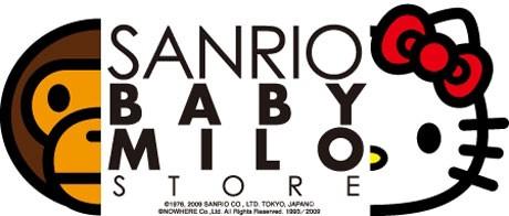 SANRIO BABY MILO STOREのロゴ