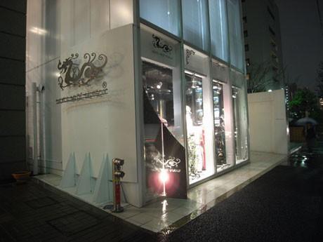 イメージ=DANCE WITH DRAGON東京店