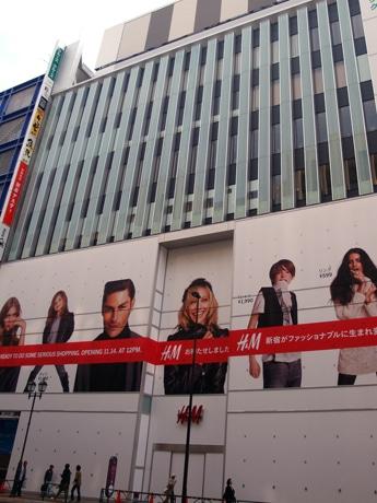 伊勢丹新宿店向かいにオープンする「H&M SHINJUKU」