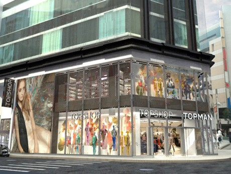 TOPSHOP/TOPMAN旗艦店「ミラザ新宿店」の外観