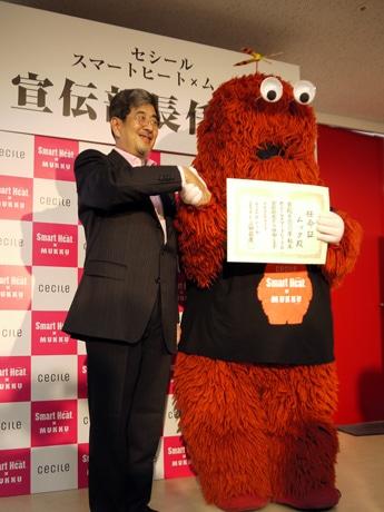 機能性衣料「Smart Heat」の宣伝部長・ムックとセシールの上田社長