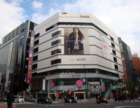 複合商業施設「京王フレンテ新宿3丁目」の外観