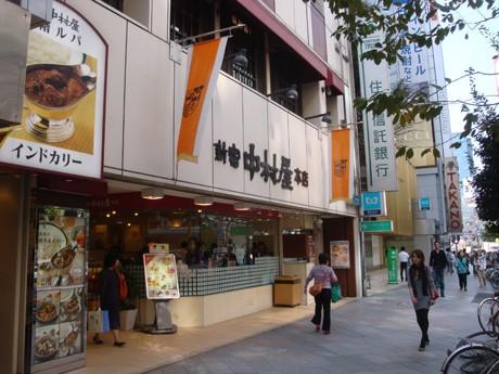 10月19日までは営業を続ける「新宿中村屋」