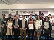 「エコ&アートアワード」の授賞者