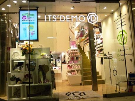 リニューアルした「イッツデモ」新宿ミロード店の外観