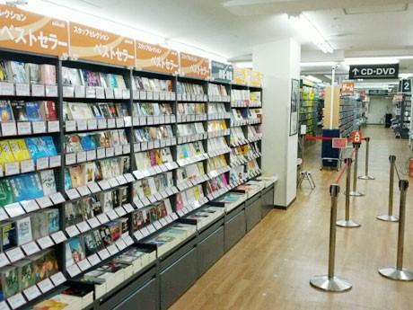 「ブックオフ新宿駅東口店」の店内