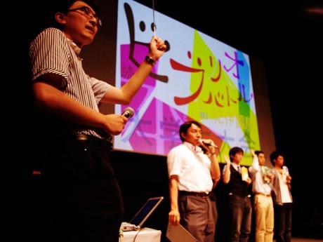 昨年6月に紀伊国屋サザンシアターで行われた「ビブリオバトル大学生大会」の様子