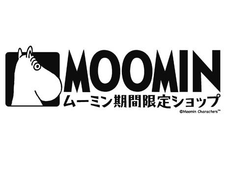 「ムーミン期間限定ショップ」のロゴ
