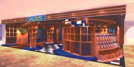 「カルディコーヒーファーム」小田急ハルク店の完成予定パース図