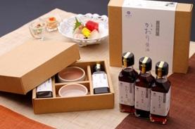 3種類のかおり醤油と箱詰めセット イメージ