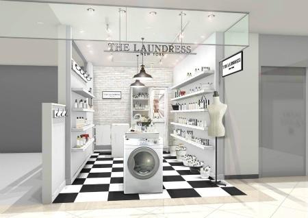 世界初の「THE LAUNDRESS」フラッグシップショップ店内イメージ