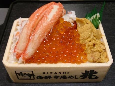 札幌「市場めし 兆」の兆弁当