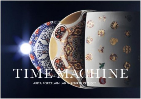 "写真=""TIME MACHINE"""