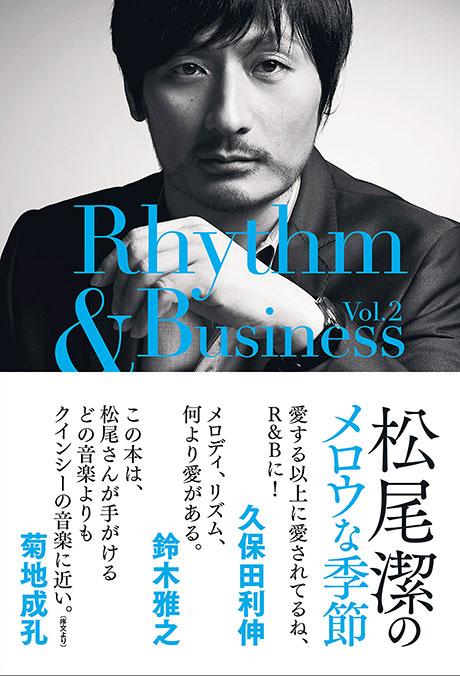 松尾潔さん著『松尾潔のメロウな季節』の刊行記念イベントin新宿タワーレコード