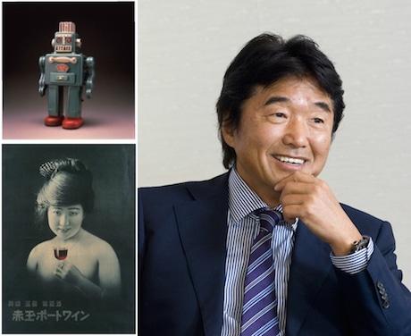 北原照久さん(右)と、1950年代のブリキのおもちゃ「スモーキングロボット」(左上)、1922(大正11)年制作の「赤玉ポートワイン」ポスター(左下)