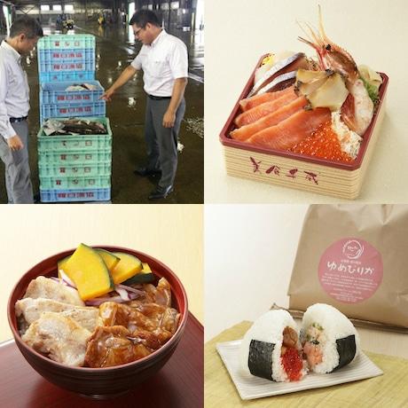 千歳「美食千歳」の「『羅臼の地鮭』彩り弁当」(右上)をはじめ、担当バイヤーが産地を視察して食材を選んだ限定メニューを展開