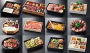 新宿高島屋で「肉フェスマーケット」 ローストビーフを目玉に