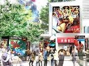 新宿東口に「波動軒」 ストV発売記念で限定ラーメン提供