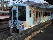 新型観光電車「旅するレストラン~52席の至福」