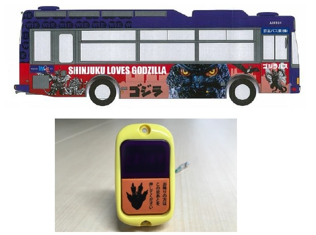 シン・ゴジラ仕様のラッピングバスとブザー