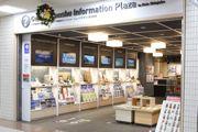 高速バス「新宿~飛騨高山線」、飛騨古川乗り入れ便を増便