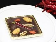 内藤とうがらしを使った「友好・愛のチョコ」 新宿区・伊那市提携10周年で