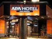 新宿歌舞伎町東に5棟目のアパホテル開業