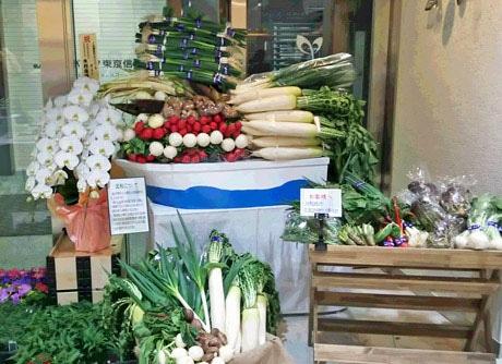 都内で収穫された野菜。週替わりでさまざまな農林水産物を販売する