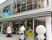 新宿サザンテラスにカフェスペース「SHINJUKU BOX」 LINE FRIENDS STOREも
