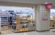 京王モールアネックスに「ザ・ダイソー」 新宿駅南口方面に初出店