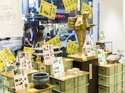 新宿ビームスで富山・高岡の工芸展 400年以上続く伝統技術の新たな在り方