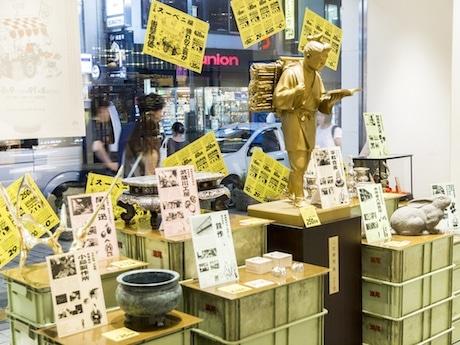 富山県高岡の職人が手掛けるさまざまな工芸が並ぶ「ビームスジャパン」店内の様子