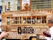 新宿フラッグスにパンケーキ店「ベアーズシュガーシャック」 テークアウト専門