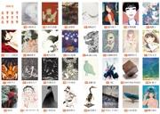 新宿で「ハチロク,ハチナナ,ハチハチ展」 80年代生まれの若手作家が競演