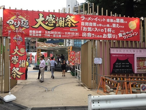 「大感謝祭」はつけ麺とラーメンを500円(ハーフサイズ)で提供。有名店のラーメンを食べ比べできると初日から好評だ。