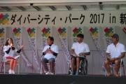 新宿で障害者スポーツイベント 東尾修さんも参加