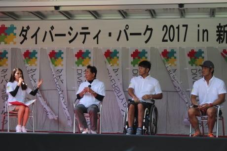 元西武ライオンズ選手・監督東尾修さん、車いすソフトボール選手の石井康二さん、元横浜ベイスターズ選手の古木克明さんによる「野球・ソフトボールドリームトークショー」も開催